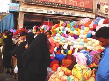 Bazaar - wools